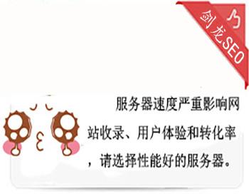 宁波剑龙SEO教程:SEO入门、基础、高级及思维方式